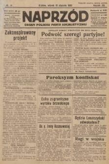 Naprzód : organ Polskiej Partji Socjalistycznej. 1932, nr14