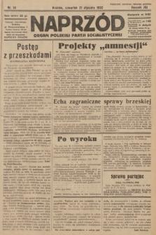 Naprzód : organ Polskiej Partji Socjalistycznej. 1932, nr16