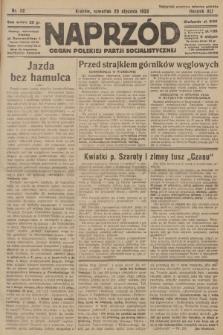 Naprzód : organ Polskiej Partji Socjalistycznej. 1932, nr22