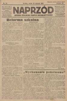 Naprzód : organ Polskiej Partji Socjalistycznej. 1932, nr23