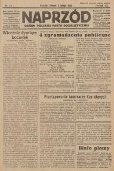 Naprzód : organ Polskiej Partji Socjalistycznej. 1932, nr26