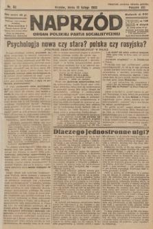 Naprzód : organ Polskiej Partji Socjalistycznej. 1932, nr32