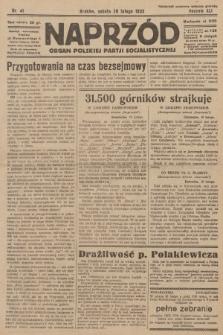 Naprzód : organ Polskiej Partji Socjalistycznej. 1932, nr41