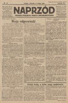 Naprzód : organ Polskiej Partji Socjalistycznej. 1932, nr42