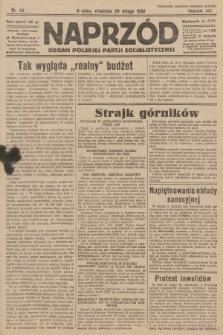 Naprzód : organ Polskiej Partji Socjalistycznej. 1932, nr48