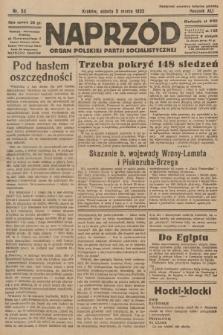 Naprzód : organ Polskiej Partji Socjalistycznej. 1932, nr53