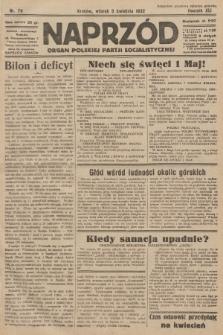 Naprzód : organ Polskiej Partji Socjalistycznej. 1932, nr76