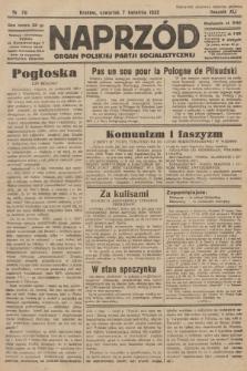 Naprzód : organ Polskiej Partji Socjalistycznej. 1932, nr78