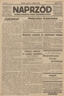 Naprzód : organ Polskiej Partji Socjalistycznej. 1932, nr79