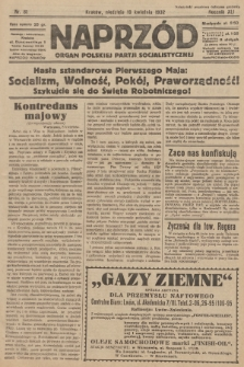 Naprzód : organ Polskiej Partji Socjalistycznej. 1932, nr81