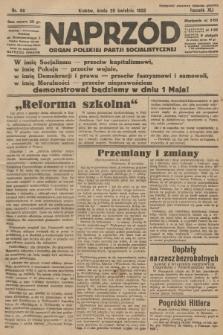 Naprzód : organ Polskiej Partji Socjalistycznej. 1932, nr89