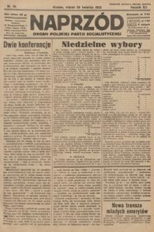 Naprzód : organ Polskiej Partji Socjalistycznej. 1932, nr94