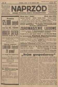 Naprzód : organ Polskiej Partji Socjalistycznej. 1932, nr96