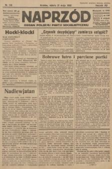 Naprzód : organ Polskiej Partji Socjalistycznej. 1932, nr113