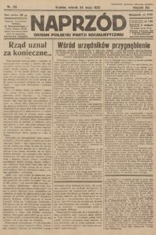 Naprzód : organ Polskiej Partji Socjalistycznej. 1932, nr115