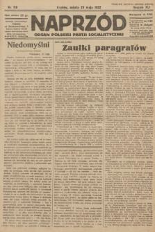Naprzód : organ Polskiej Partji Socjalistycznej. 1932, nr118
