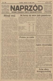 Naprzód : organ Polskiej Partji Socjalistycznej. 1932, nr120