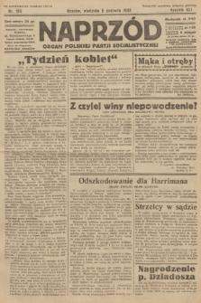 Naprzód : organ Polskiej Partji Socjalistycznej. 1932, nr125 (po konfiskacie nakład drugi)