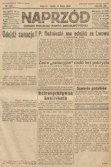 Naprzód : organ Polskiej Partji Socjalistycznej. 1932, nr158 (po konfiskacie nakład drugi)