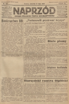 Naprzód : organ Polskiej Partji Socjalistycznej. 1932, nr163 (po konfiskacie nakład drugi)