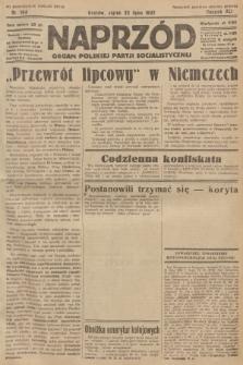 Naprzód : organ Polskiej Partji Socjalistycznej. 1932, nr164 (po konfiskacie nakład drugi)