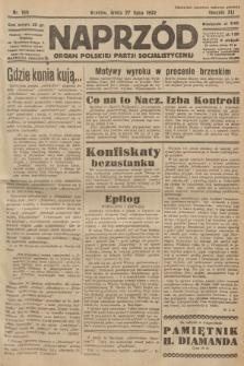 Naprzód : organ Polskiej Partji Socjalistycznej. 1932, nr168