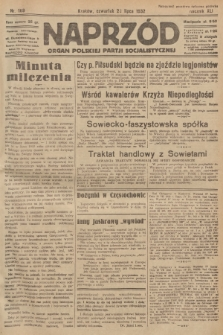 Naprzód : organ Polskiej Partji Socjalistycznej. 1932, nr169