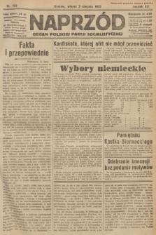 Naprzód : organ Polskiej Partji Socjalistycznej. 1932, nr173
