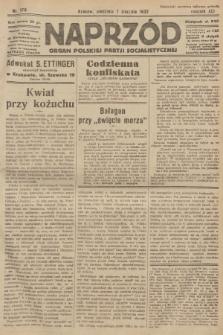 Naprzód : organ Polskiej Partji Socjalistycznej. 1932, nr178