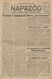 Naprzód : organ Polskiej Partji Socjalistycznej. 1932, nr188