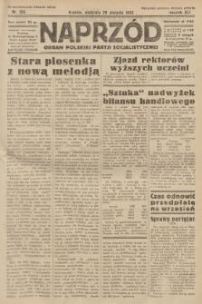 Naprzód : organ Polskiej Partji Socjalistycznej. 1932, nr195 (po konfiskacie nakład drugi)