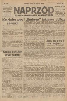 Naprzód : organ Polskiej Partji Socjalistycznej. 1932, nr197