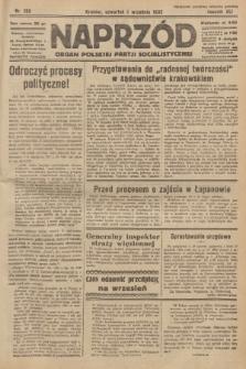 Naprzód : organ Polskiej Partji Socjalistycznej. 1932, nr198
