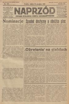 Naprzód : organ Polskiej Partji Socjalistycznej. 1932, nr206 (po konfiskacie nakład drugi)