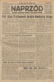 Naprzód : organ Polskiej Partji Socjalistycznej. 1932, nr215