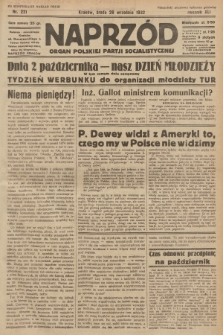 Naprzód : organ Polskiej Partji Socjalistycznej. 1932, nr221 (po konfiskacie nakład drugi)