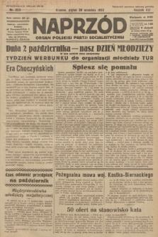Naprzód : organ Polskiej Partji Socjalistycznej. 1932, nr223 (po konfiskacie nakład drugi)