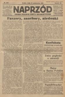 Naprzód : organ Polskiej Partji Socjalistycznej. 1932, nr233