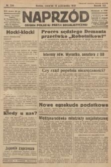 Naprzód : organ Polskiej Partji Socjalistycznej. 1932, nr234