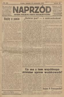 Naprzód : organ Polskiej Partji Socjalistycznej. 1932, nr240