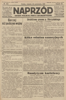 Naprzód : organ Polskiej Partji Socjalistycznej. 1932, nr243 (po konfiskacie nakład drugi)