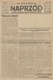 Naprzód : organ Polskiej Partji Socjalistycznej. 1932, nr246 (po konfiskacie nakład drugi)