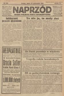 Naprzód : organ Polskiej Partji Socjalistycznej. 1932, nr248