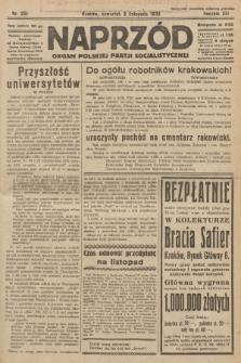 Naprzód : organ Polskiej Partji Socjalistycznej. 1932, nr251