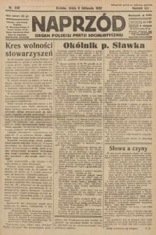 Naprzód : organ Polskiej Partji Socjalistycznej. 1932, nr256