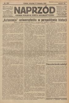 Naprzód : organ Polskiej Partji Socjalistycznej. 1932, nr263