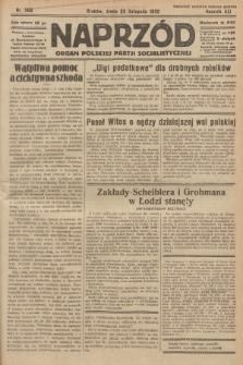 Naprzód : organ Polskiej Partji Socjalistycznej. 1932, nr268