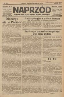 Naprzód : organ Polskiej Partji Socjalistycznej. 1932, nr269