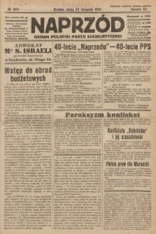 Naprzód : organ Polskiej Partji Socjalistycznej. 1932, nr274