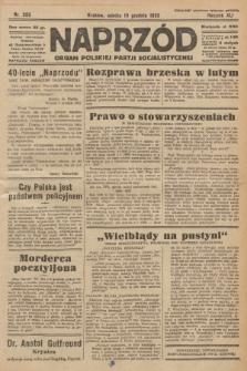 Naprzód : organ Polskiej Partji Socjalistycznej. 1932, nr282
